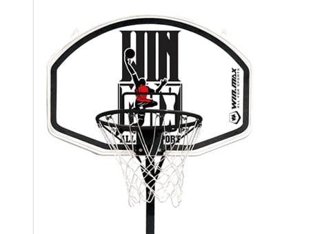 WIN_MAX_Poteaux_Et_Panneaux_De_Basket_Ball_Amovible_2.10m-2.60m_WMY_01888