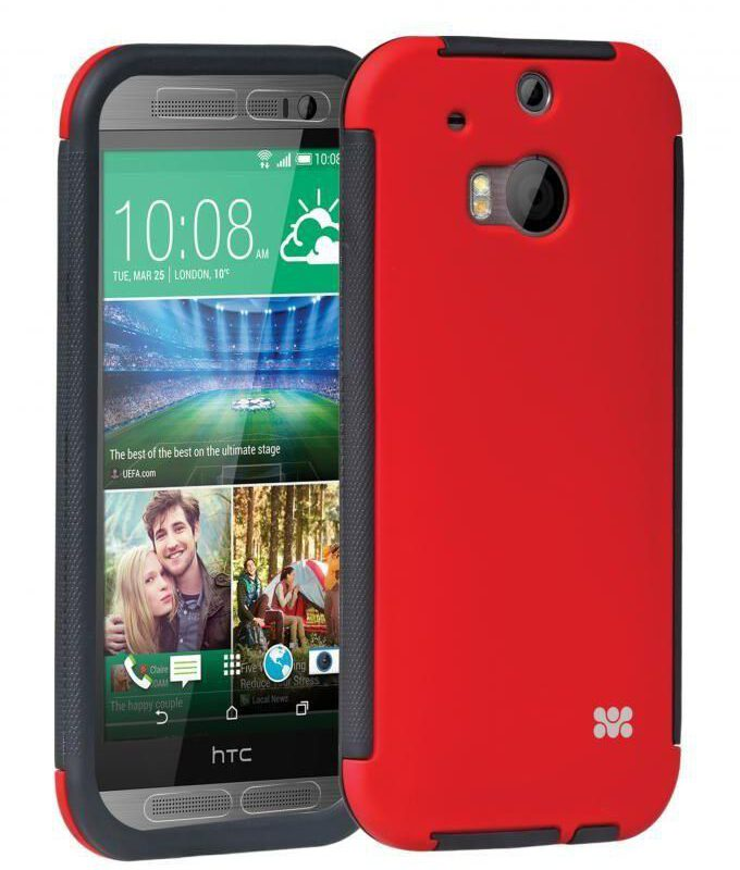 PROMATE-ALGERIE-STORE-Etui-pour-HTC-One-M8-Sheer-M8-ROUGE